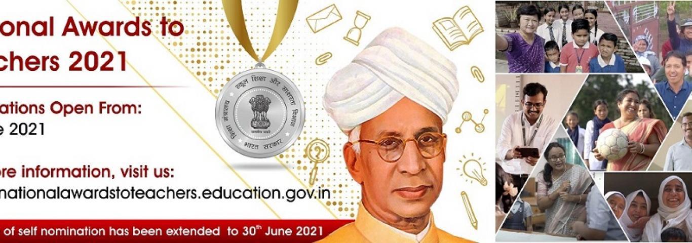 National Award For Teachers 2021 Registration Date Extended
