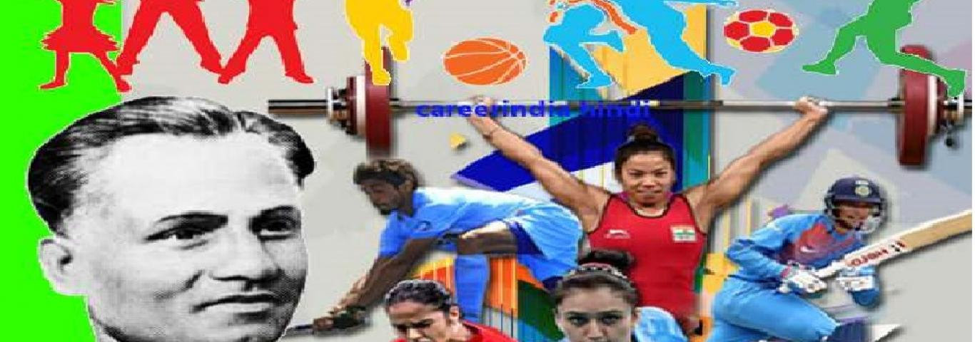 Celebrating National Sports Day