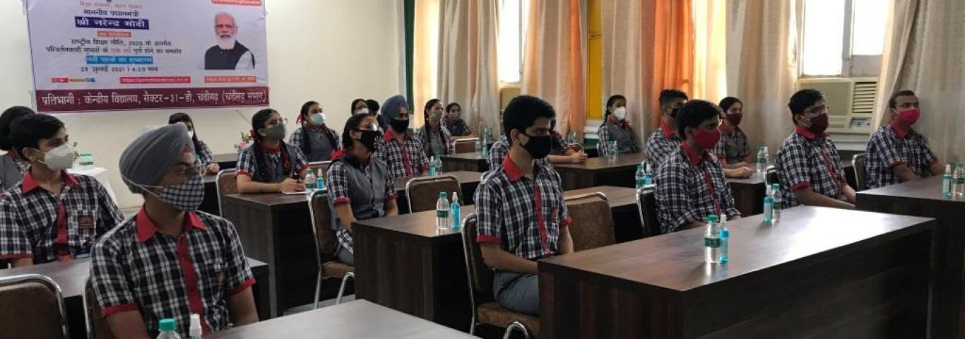 Students of KV Sec. 31 Chandigarh, Chandigarh Region witnessed live the Inaugural Speech of PM on Launch of Important Initiatives of NEP 2020